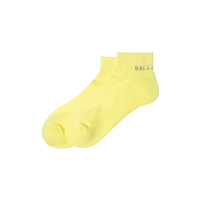 Everyday Short Socks (grapefruit)